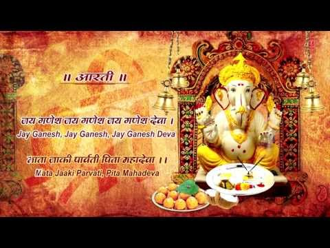 Ganesh Aarti With Lyrics By Anuradha Paudwal [full Song] I Aartiyan video