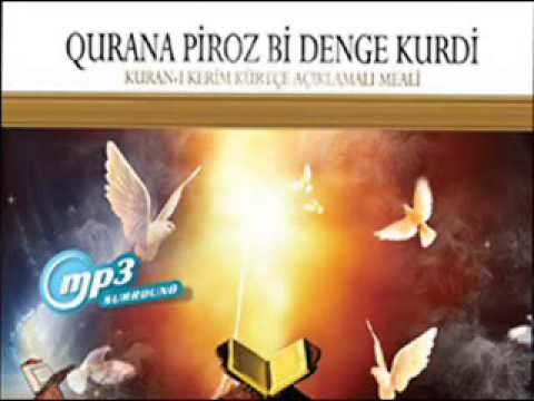 Cuz-13 Qurana Piroz Bi Denge Kurdi (quran In Kurdish, Kürtçe, Kurdi New Translation 2012) video