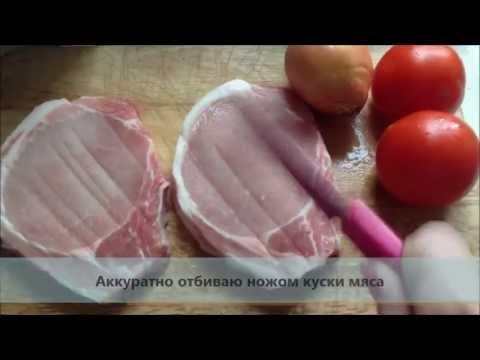 Рецепт Второе блюдо мясо по францусзки