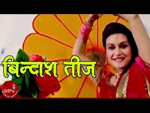 Bindass Teej By Nisha Sunar video