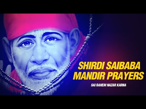 Shri Shirdi Ke  Saibaba Mandir Ki Aarti - Sai Rahem Nazar Karna...