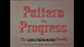 ETHYL CORPORATION 1940s FARM MACHINERY & INDUSTRIAL FARMING  FILM  \
