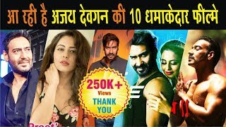 Ajay devgan's 10 Upcoming bollywood movies in 2019 with release date & Full Star Cast Detail