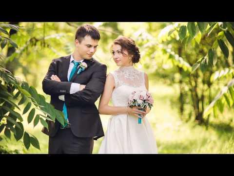Свадебный день Александр и Евгения