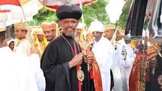 Ethiopan Ortodox Tewahido Abune Petros