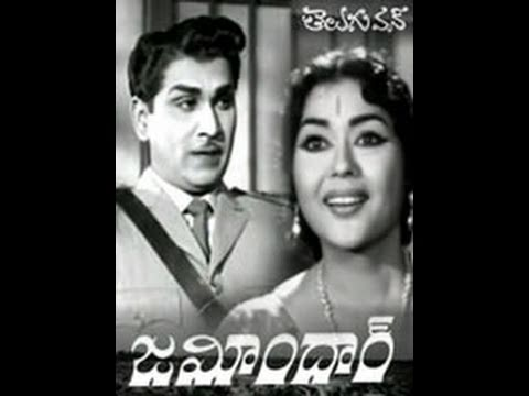 Zamindar - Full Length Telugu Movie - Part 02 - ANR - Krishna Kumari