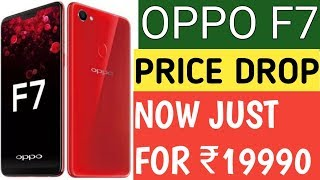 OPPO F7 Price Drop - Should You Buy It Now? [Hindi]