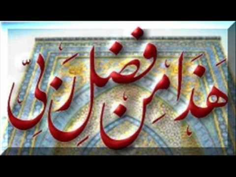 Adem Pala – Ağlayan Hacı İlahisi ve sözleri