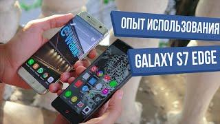Опыт использования Samsung Galaxy S7 Edge после Xiaomi Mi5 - Китай или Корея?