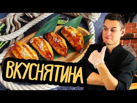 Мидии Киви, домашний рецепт с соусом спайси.