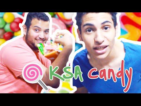 نجرب حلويات سعودية / افكاركم | ! Trying Saudi Arabia Candy