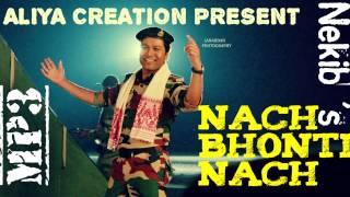 Nach Bhonti Nach || Nekib || Official Release || Latest Assamese Song 2017
