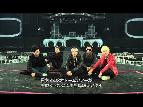 BIGBANG - ALIVE TOUR 2012 IN JAPAN SPECIAL FINAL IN DOME TRAILER