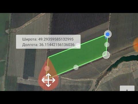 Программа для измерения площади поля и длинны гон через gps на андроид устройстве.