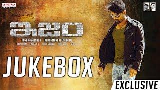 ISM Telugu Movie Full Songs Jukebox    Kalyan Ram, Aditi Arya    Puri Jagannadh    Anup Rubens