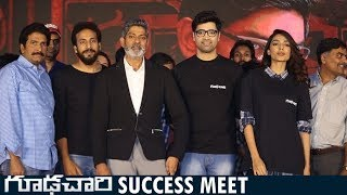 Goodachari Movie Success Meet | Adivi Shesh, Jagapathi Babu, Goodachari