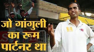 टीम इंडिया का वो बॉलर जिसने अपना पहला विकेट करियर की पहली ही गेंद पर लिया था | Nilesh Kulkarni