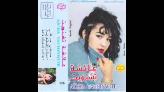Aïcha Tachinwite -