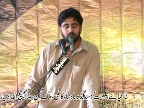 Zakir aoun sabir bhail  majlis aza 19 march 2017 mona sayedan mandi bahudin