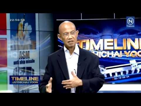 Nation channel : ไทม์ไลน์ สุทธิชัย หยุ่น 12/7/2558