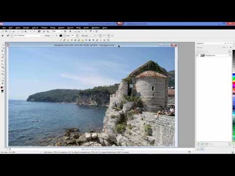 Working with Lenses, Effect Brushes and Special Effects filters in Corel® PHOTO PAINT™ X6