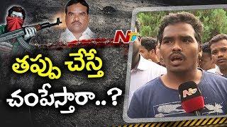 Araku Former MLA Siveri Soma Son Responds over his Father Demise | NTV
