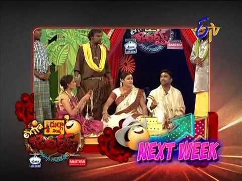 Extra Jabardasth - ఎక్స్ ట్రా జబర్దస్త్  - Next Week (24th October 2014)