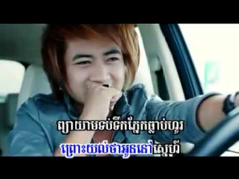 Chhir Lerng Leng Chang Chhir