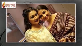 জয়া আহসান প্যান্ট এ মুতে দিলেন সিনেমায় দেখুন পথেই চূর্ণীদির ফোন BD hits Showbiz updates Joya Ahsan
