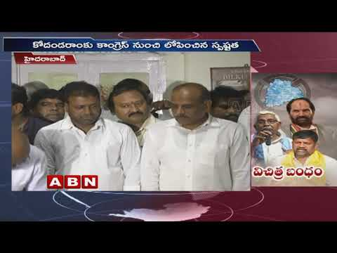 TJS unhappy with Congress over seat-sharing | Telangana Polls