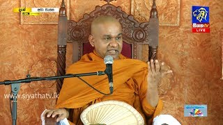 Esala AMA WESSA - Ven. Bhaddiya Thero | 2019 - 07 - 16