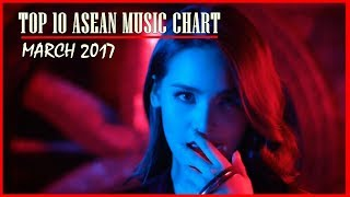 Top 10 ASEAN Music Chart March 2017 | 【Thaipop,Vpop,etc.】
