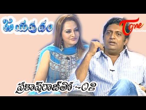 Jayapradam with Prakash Raj - Tollywood & Kollywood - Famous actor - Episode 02