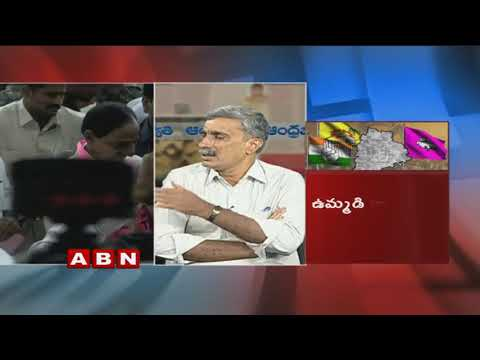 Discussion | Mahakutami Against KCR In Telangana | TDP | Congress | Part 1 | ABN Telugu