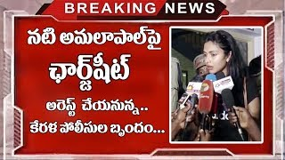 Actress Amala Paul Evaded Tax by Registering Car in Pondicherry | Amala Paul | Top Telugu Media