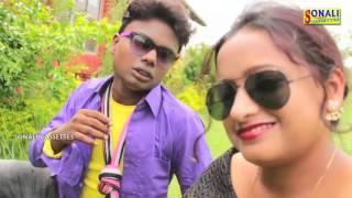 Sajani Go sajani#সজনী গো সজনী #HD Purulia Video 2016