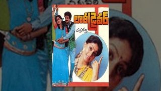 Adhinayakudu - Legend Balakrishna's Lorry Driver Full Movie