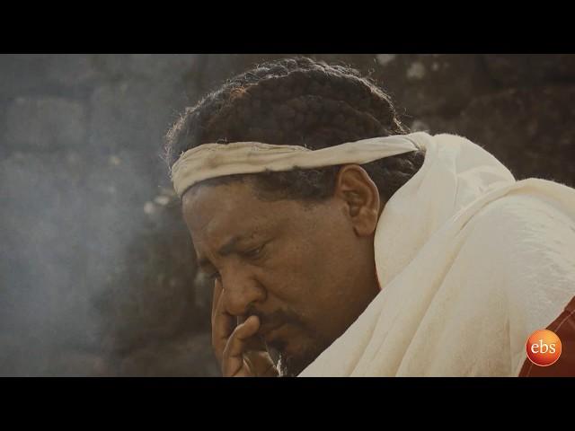 Atse Tewodros Documentary