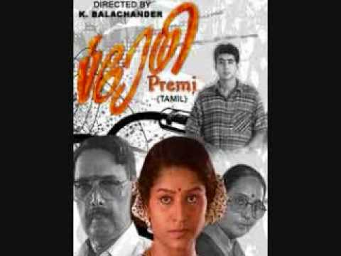 Premi Tamil Tv Serial Title Song video