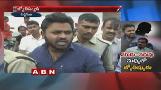 Astrologer creates high drama of marriage   siddipet