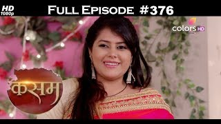 Kasam - 23rd August 2017 - कसम - Full Episode