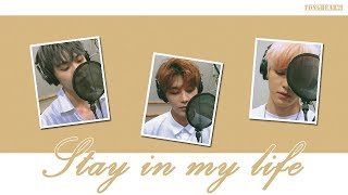 [Thai Sub] NCT - Taeil Taeyong Doyoung -  Stay in my life (Ost.School2017)