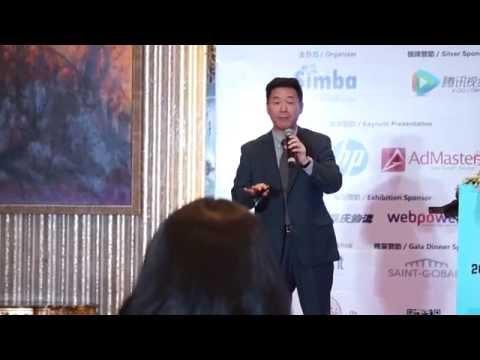 FBIF2015:William Fu Can Packaging Innovation