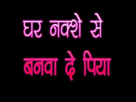 Haryanvi Ragni Song Ghar Nakshey Se Banwade Piya Preeti Choudhary video