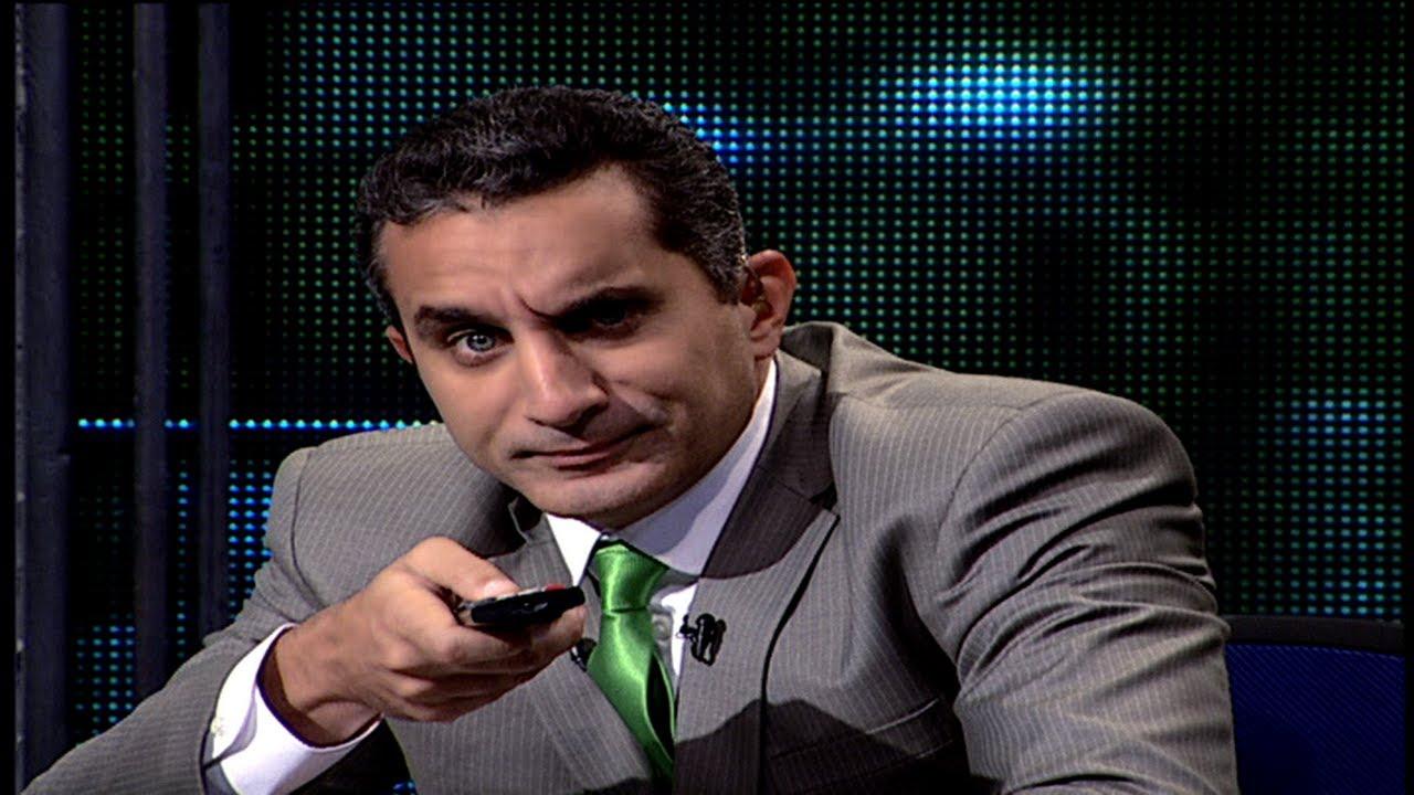 مع باسم يوسف .