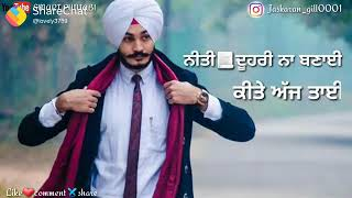 Sabb Song  Nimrat Sandhu Remix ringtone YouTube Channel mix new Song Funny video Clip