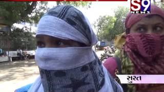 Surat : ઉધના વિસ્તારમાં ચાલતા સ્પામાં પોલીસની રેડ