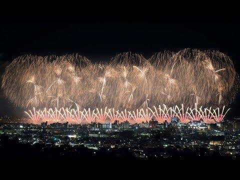 2017 長岡花� フェニックス [4K] Revival prayer fireworks�Phoenix】 2017年8月2日 Nagaoka Fireworks festival