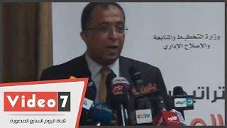 بالفيديو..وزير التخطيط: المساعدات الإنمائية للدول سترتبط بوجود أجندة للتنمية بعد 2015