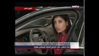 MSCA_MTV_Lebanon_Special_Reports_Self-Protection 22 May 2012